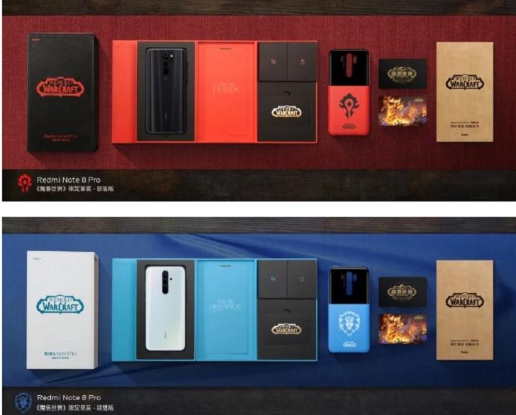Redmi Note 8 Pro World of Warcraft Edition  поступил в продажу