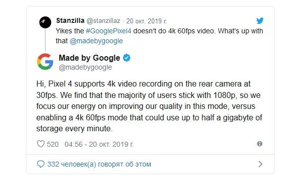 Google неубедительно ответила, почему Pixel 4 не пишет видео 4K@60fps