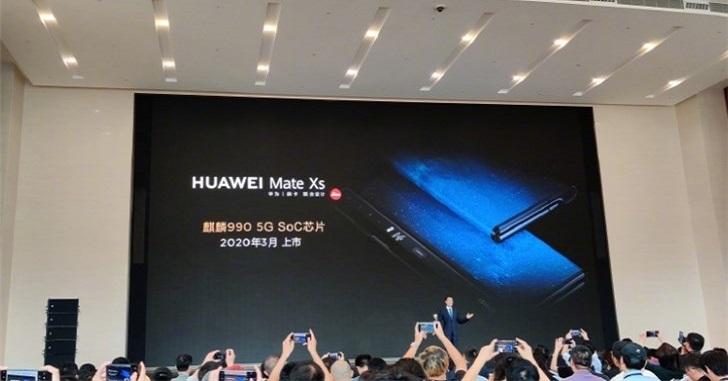 Huawei Mate Xs – сгибаемый смартфон, который выйдет в 2020 году