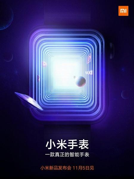 Стала известна дата премьеры смарт-часов Xiaomi Mi Watch с чипом NFC
