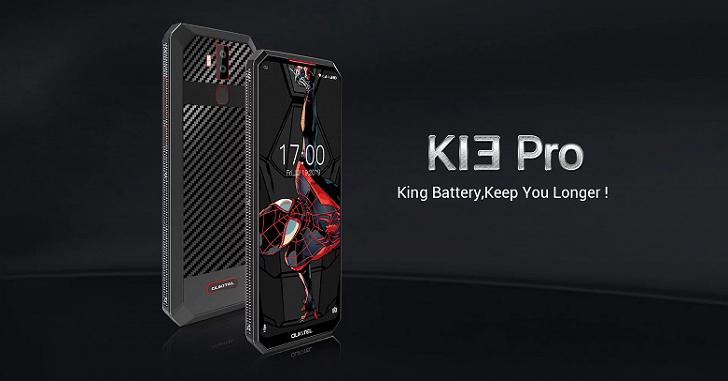 Анонсирован Oukitel K13 Pro – смартфон с аккумулятором на 11 000 мАч за 190 долларов