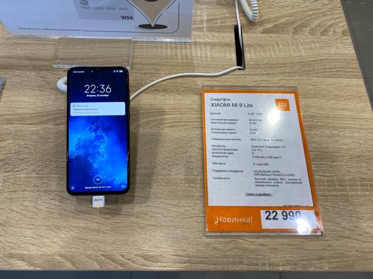 Эксклюзив: официальная цена Xiaomi Mi 9 Lite в России
