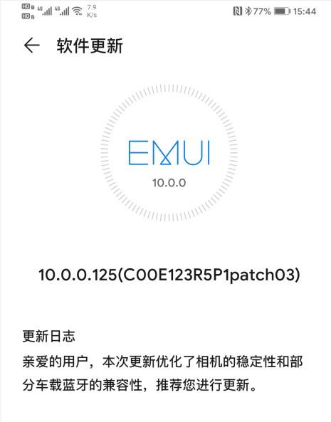 Huawei Mate 30 Pro получил обновление EMUI с улучшением камеры