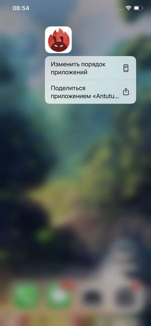Свершилось: в iPhone появились ДВЕ долгожданные функции