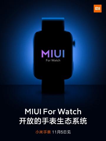Xiaomi Mi Watch впервые на видео: на них можно даже смотреть видео