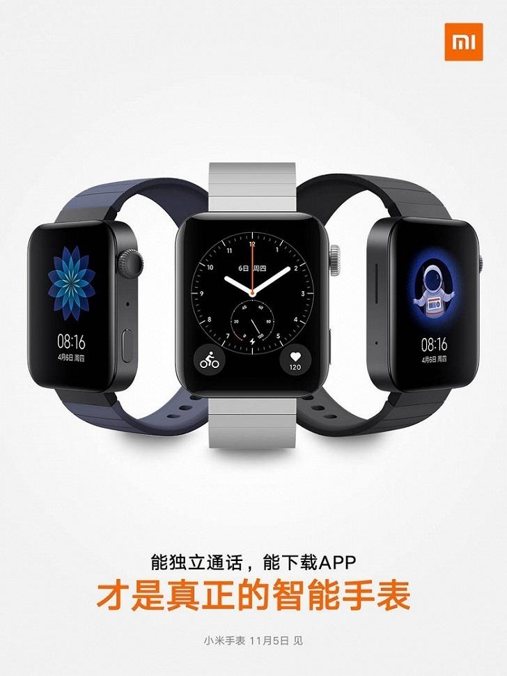 Смарт-часы Xiaomi Mi Watch окажутся вдвое дешевле, чем Apple Watch Series 5