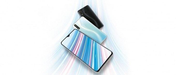 Смартфон Vivo Y19 представлен официально всего за 200 долларов