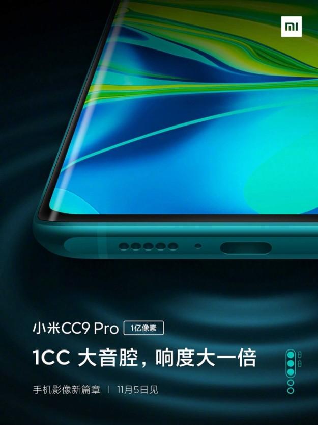 Флагманский Xiaomi CC9 Pro предстал на серии рекламных постеров