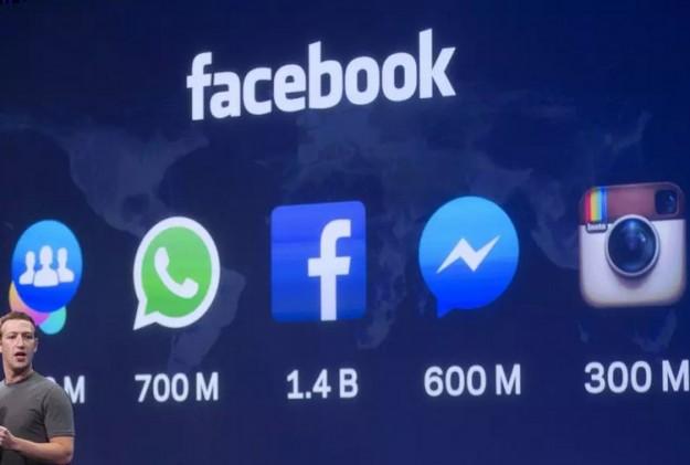 Facebook показала новый логотип
