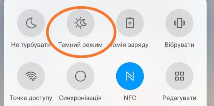 MIUI 11 - Ключевые фишки новой оболочки
