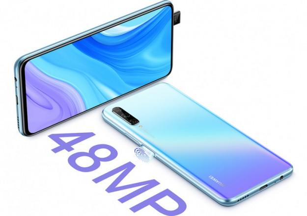 Анонс Huawei Y9s – дежа вю по-китайски