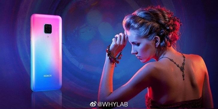 В сеть утекли характеристики Huawei Nova 6