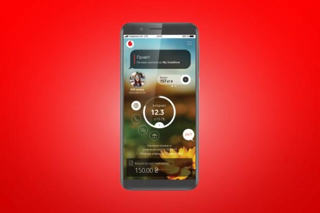 Vodafone меняет пакетные минуты на звонки по Украине