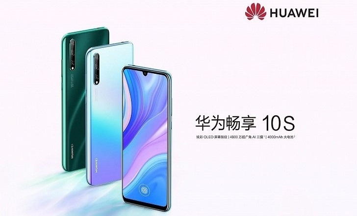 Huawei Enjoy 10s представлен официально