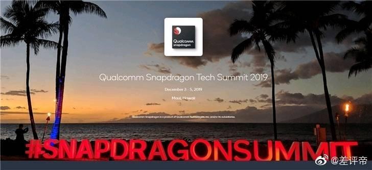 Стали известны параметры Snapdragon 865