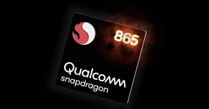 Snapdragon 865 окажется на 20% мощнее, чем Snapdragon 855