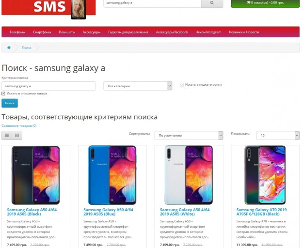 Samsung Galaxy A51 во всей красе скоро в интернет магазинах - с 48 Мп матрицей и селфи-камерой на дисплее