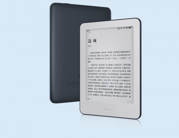 Xiaomi eBook Reader: электронная книга стоимостью около