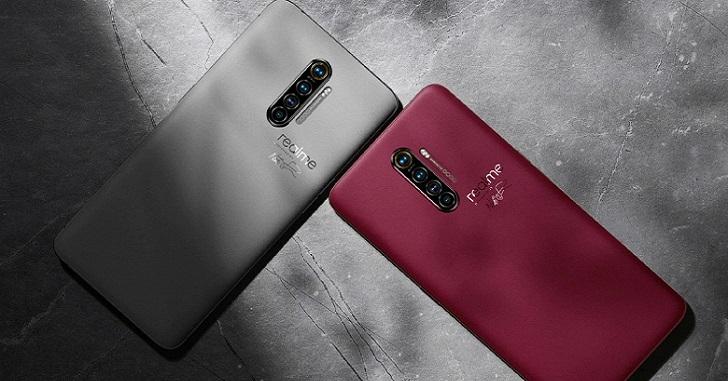 Realme представит самый дешёвый смартфон с поддержкой 5G