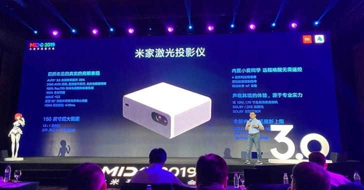 Xiaomi представил лазерный проектор за 850 долларов