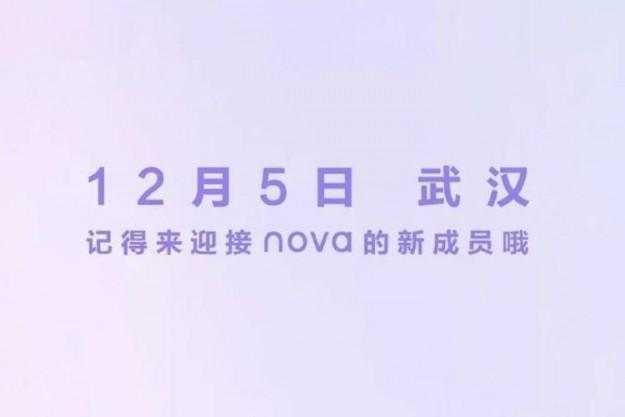 Смартфон Huawei Nova 6 5G дебютирует 5 декабря
