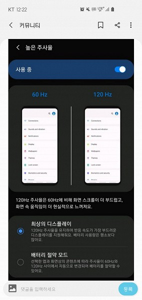 Samsung спрятала в недрах бета версии One UI 2 кое-что очень важное