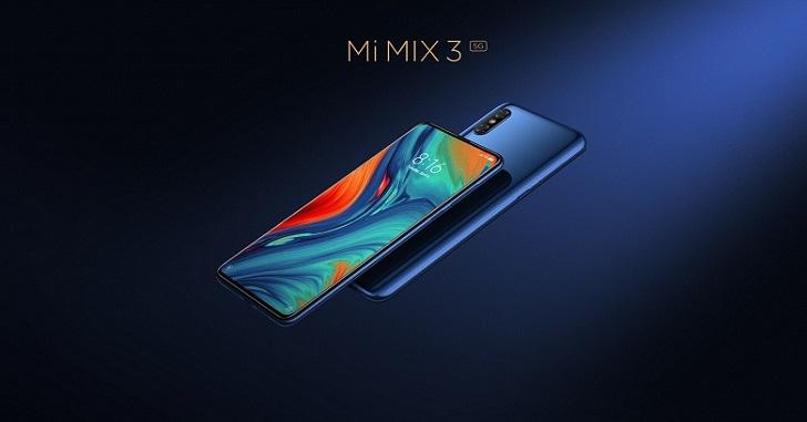 Xiaomi Mi MIX 3 5G получил 8 ГБ ОЗУ и накопитель на 256 ГБ