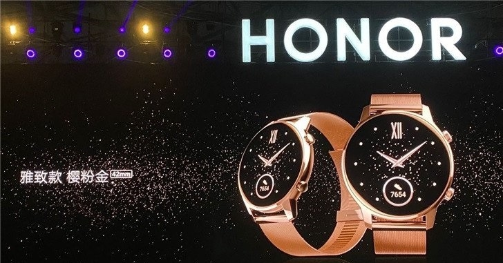 Анонсированы смарт-часы Honor Watch Magic 2