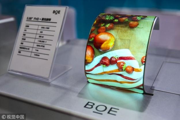 По итогам года BOE удвоит выпуск гибких экранов OLED