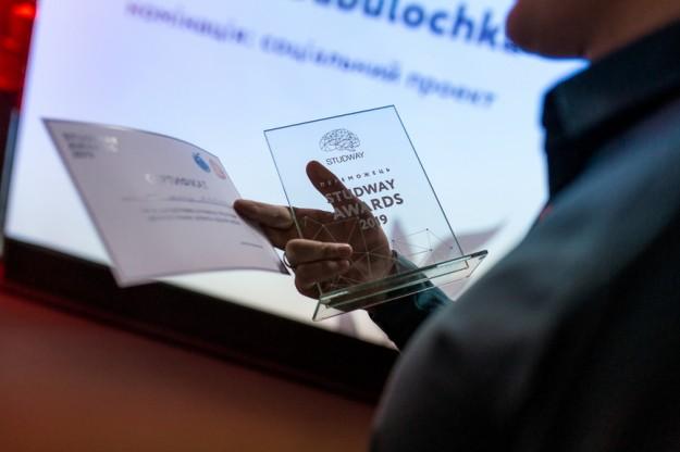 Идеи, которые вдохновляют: в Киеве наградили победителей «студенческого Оскара» Studway Awards 2019