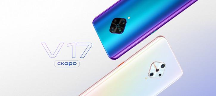 Анонс Vivo V17 в России: необычный дизайн, NFC и 48-Мп квадрокамера