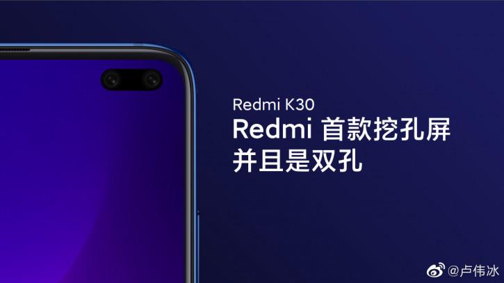 Xiaomi Redmi K30 – 5G-смартфон на MediaTek, а не на Snapdragon 735