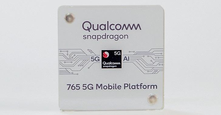 Стали известные характеристики процессоров Snapdragon 765 и Snapdragon 765G – первые SoC с ...