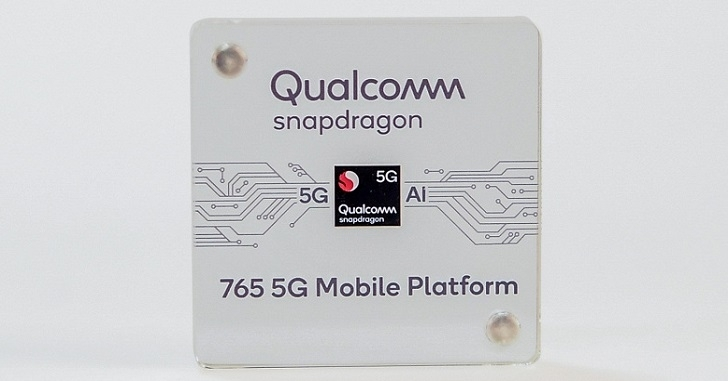 Snapdragon 765G сравнили со Snapdragon 730