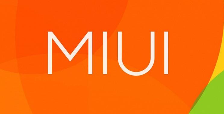 MIUI 11 сделает смартфоны Redmi и Xiaomi ещё удобнее