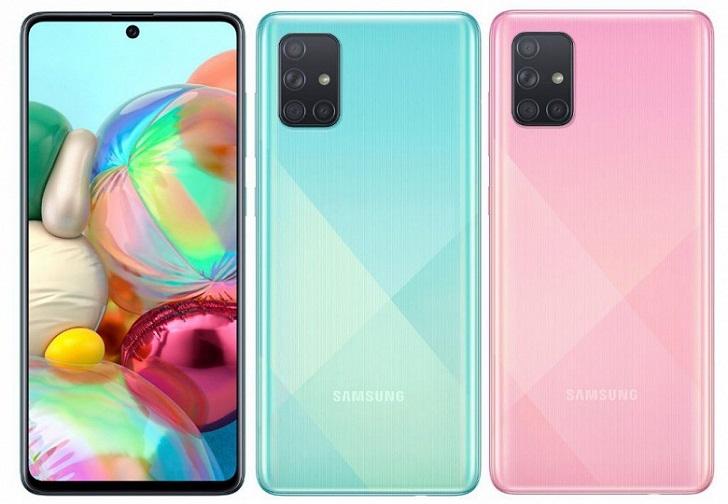 Анонсирован смартфон среднего класса Samsung Galaxy A71