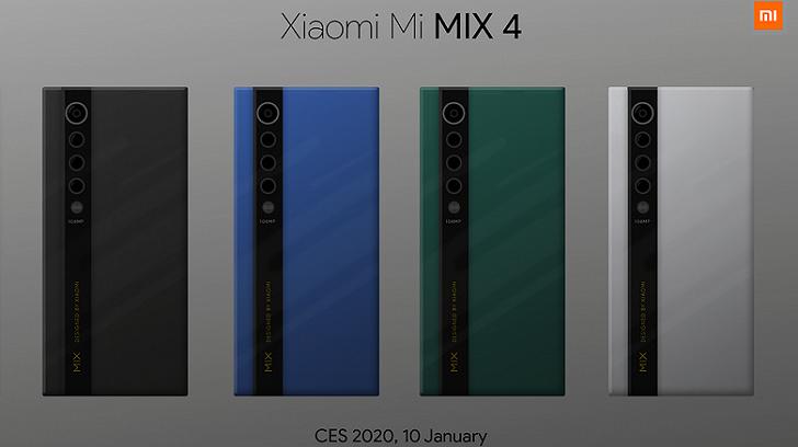 Опубликованы рендеры Xiaomi Mi Mix 4