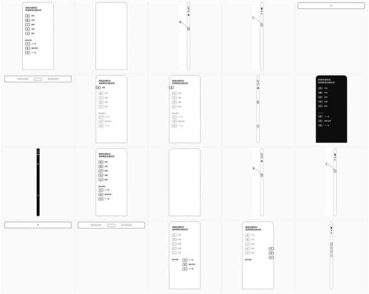 Xiaomi продемонстрировала программное обеспечение будущего