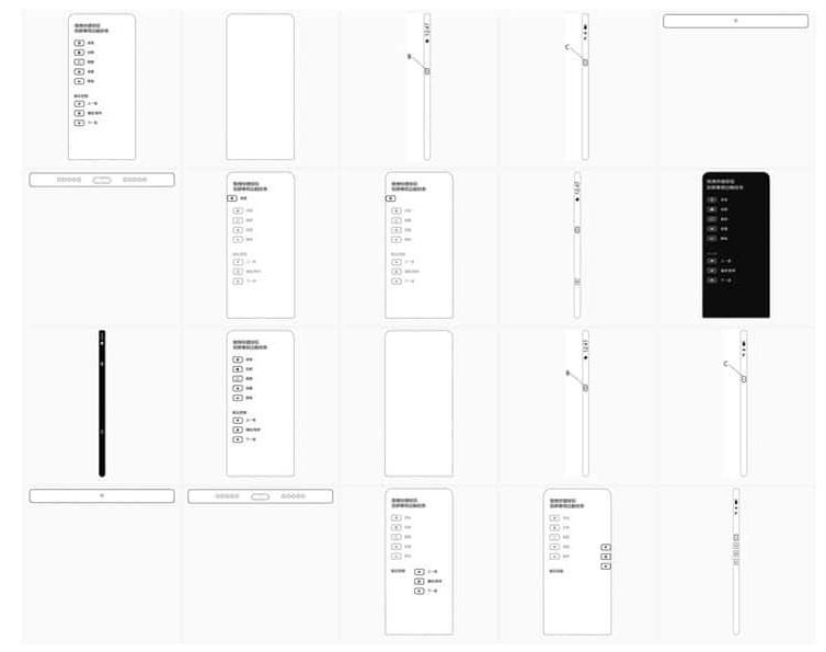 Xiaomi готова выпустить прошивку MIUI 12
