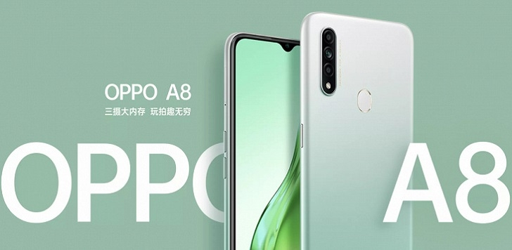 OPPO A8 представлен официально: MediaTek Helio P35 за 170 долларов