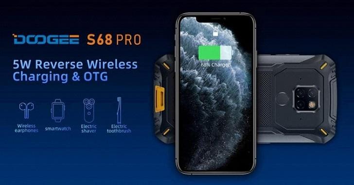 Защищённый смартфон Doogee S68 Pro с NFC поступил в продажу