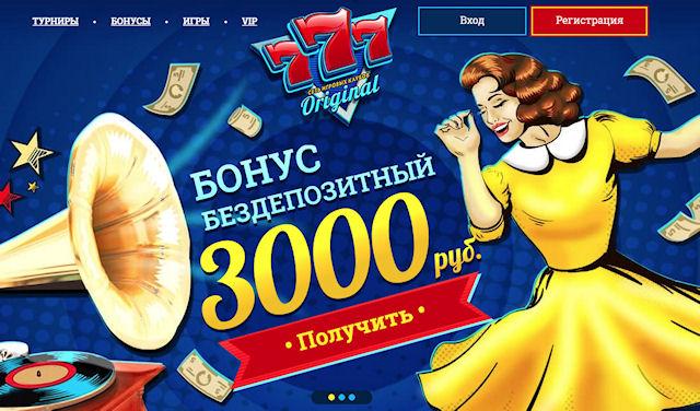 Достойное онлайн казино для широкой аудитории украинских гемблеров
