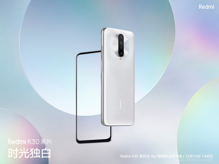 Еще две расцветки Xiaomi Redmi K30 на промо-фото за день до анонса
