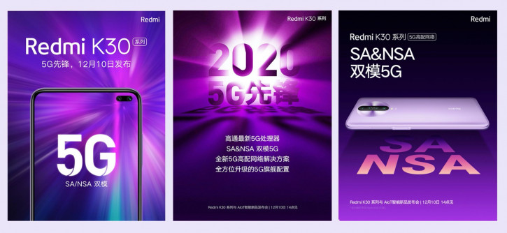 ВСЯ официальная информация по Xiaomi Redmi K30 перед анонсом