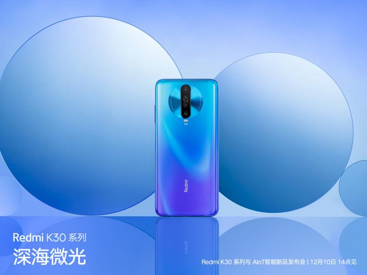 Xiaomi Redmi K30 на пресс-фото в синем градиенте в стиле Honor