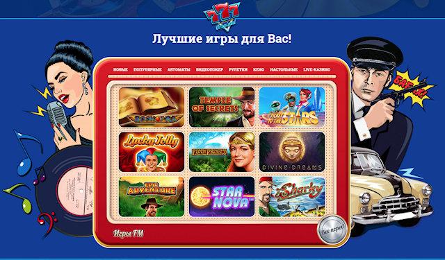 Сильные стороны казино онлайн 777 Original