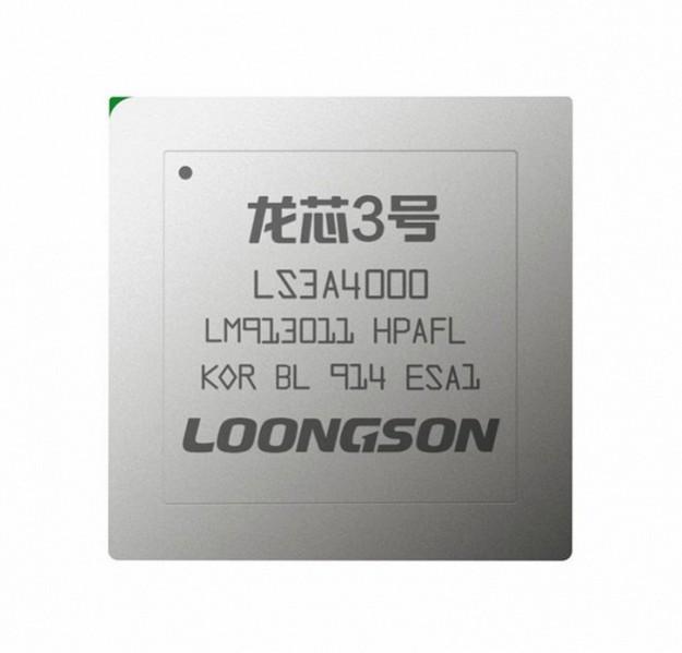 Китайцы не сильно отстают от Intel. Местный 12-нанометровый 16-ядерный процессор выйдет в 2021 году