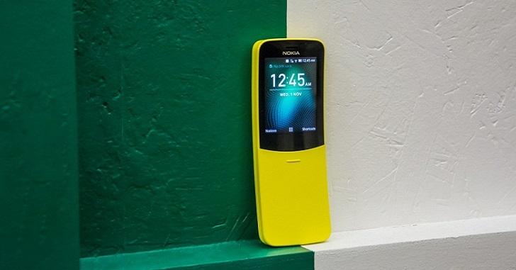 Nokia возродит ещё один легендарный телефон