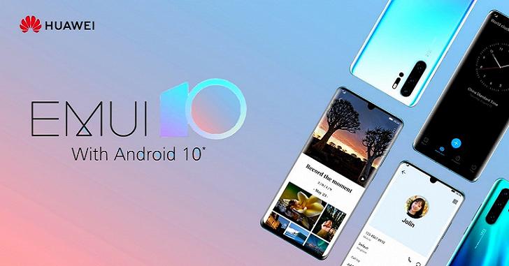 7 смартфонов Huawei и Honor получат EMUI 10 на ОС Android 10 раньше срока