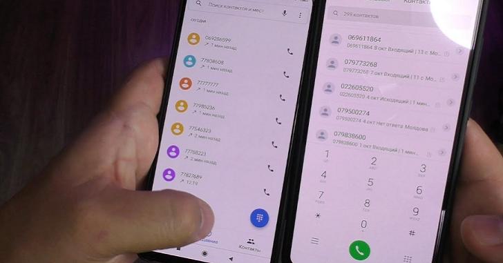 Xiaomi заменит фирменные приложения в MIUI на аналоги от Google